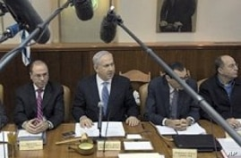 Israel Concerned About Gas Supplies After Egyptian Pipeline Blast