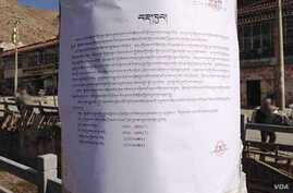 A notice put up in Labrang by the Gannan Prefecture Public Security Department offering a reward to anyone who provides information about people planning to self-immolate or people who have self-immolated, Gansu Province, China.