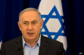 Israeli Prime Minister Benjamin Netanyahu chairs the weekly cabinet meeting in the Israeli controlled Golan Heights, April 17, 2016.