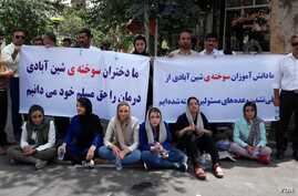 Female victims of a 2012 school fire in the northwestern Iranian city of Shinabad and their supporters stage a protest outside the Tehran office of President Hassan Rouhani, July 18, 2018.