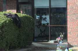 Racist graffiti found at one of multiple locations in Norman, Oklahoma, April 3, 2019. (Source - @koconews)