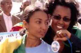 FILE - Ethiopian journalist Reeyot Alemu wins 2013 UNESCO-Guillermo Cano World Press Freedom Prize ©UNESCOPRESS.