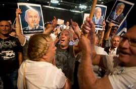 Supporters of Israel's Prime Minister Benjamin Netanyahu attend a Likud Party conference in Tel Aviv, Israel, Aug. 9, 2017.