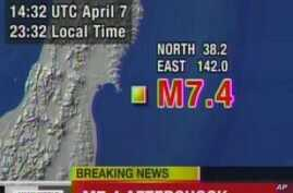 Strong Earthquake Rattles Japan; Tsunami Warning Canceled