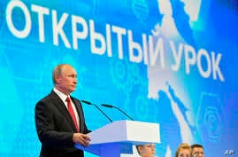 Russian President Vladimir Putin speaks at a meeting with students in Yaroslavl, Russia, Sept. 1, 2017.