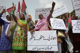 Supporters of Muttahida Qaumi Movement-Pakistan, a political party, protest the results of the recently concluded general elections, Aug. 2, 2018. The protesters demanded the resignation of the chief election commissioner and raised concerns regardin