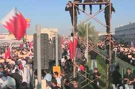 Protests in Bahrain Mark Second Anniversary of Uprising