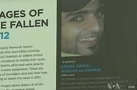 Washington Newseum Honors 82 Journalists Killed in 2012