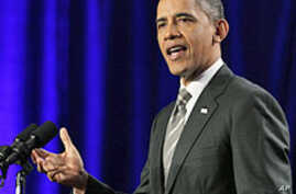 Obama 'Unfavorable' Rating Rises in New Poll