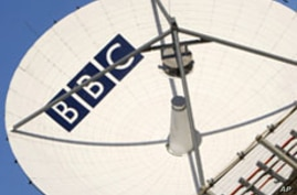 Pakistan Drops BBC World News