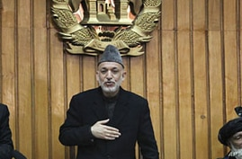 Afghan Parliament Opens