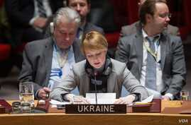 FILE - Deputy Minister for Foreign Affairs of Ukraine Olena Zerkal speaks at U.N. Headquarters in New York during a Security Council open debate, Jan. 26, 2016 (Source - ukraineun.org).