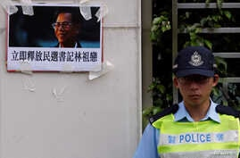 A portrait of the jailed Wukan village chief Lin Zuluan is displayed by protesters demanding the release of Lin outside China Liaison Office in Hong Kong, China, Sept. 14, 2016.