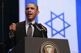 U.S. President Barack Obama delivers a speech on policy at the Jerusalem Convention Center, March 21, 2013.