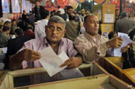 Electoral Commission Says Egypt's Ruling NDP Won Most Seats in Elections