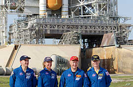 Atlantis Crew Ready for Final Shuttle Mission