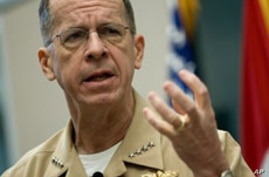 US Military Chief Says Aid to Egypt Should Continue