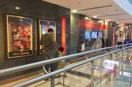 "Bollywood film ""Ae Do Hai Mushkil"" in which a Pakistani actor plays a role became the center of a heated controversy amid deepening tensions between India and Pakistan.  (A. Pasricha/VOA)"