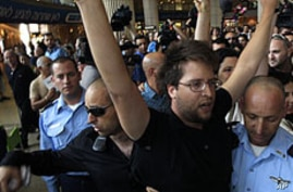 Israel to Deport 124 Pro-Palestinian Activists