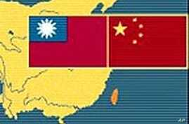 US Announces Taiwan Arms Sale, Braces for Chinese Reaction
