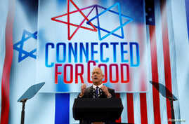 Israel's Blue and White party leader Benny Gantz speaks at AIPAC  in Washington, U.S., March 25, 2019.