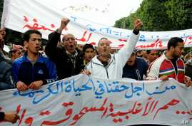 FILE - Unemployed protesters demonstrate in Tunis, Tunisia, Jan. 22, 2016. Seven years after the Arab Spring, little has been done to address youth unemployment in Tunisia, rights groups and experts say.