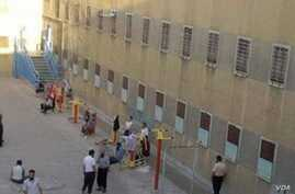 Iran's Human Rights Activist News Agency (HRANA) says Iranian security forces carried out an Aug. 7, 2018, raid on a ward holding minority Sunni inmates at Karaj's Rajaei Shahr prison, seen here in this undated photo.