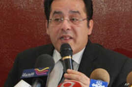 Egyptian Opposition Announces Boycott of Upcoming Parliamentary Election