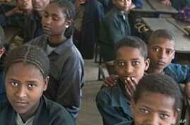 Ethiopia Cited for Gains in Access to Education