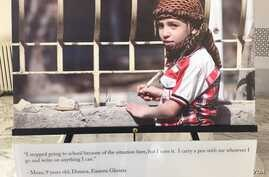 A photograph from the Humans of Syria project, on display at the U.S. Capitol building in Washington, D.C. (M. Bowman/VOA)