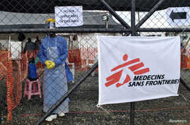 FILE - This is one of the Ebola treatment centers set up in Monrovia, Liberia, by the aid group Doctors Without Borders, or Médecins Sans Frontières.