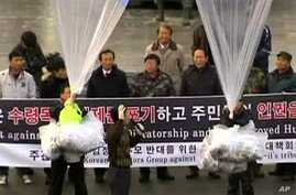 S. Korean Activists Seize Moment of Kim Jong Il's Demise