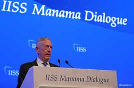 U.S. Defense Secretary James Mattis speaks during the second day of the 14th Manama dialogue, Security Summit in Manama, Bahrain, Oct. 27, 2018.