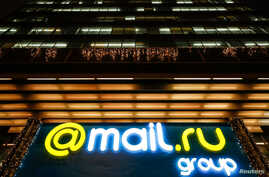 The logo of Russian Internet group Mail.ru is seen outside its headquarters in Moscow, Russia, Jan. 17, 2018.