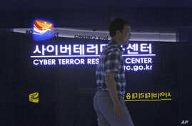 A South Korean police officer walks by a sign at Cyber Terror Response Center of National Police Agency in Seoul, South Korea, July 16, 2013.