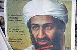 Bin Laden Death Triggered More Pakistan Violence, Red Cross Says