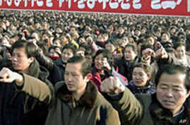 Mass Rally in North Korea to Promote 2011 Policies