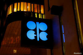 The logo of the Organization of the Petroleum Exporting Countries (OPEC) is seen at OPEC's headquarters in Vienna, Austria, Dec.  5, 2018.