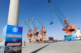 FILE - A general view of the port before the inauguration of the China Pakistan Economic Corridor port in Gwadar, Pakistan Nov. 13,  2016.