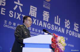 China's Central Military Commission Vice Chairman Fan Changlong said at the Xiangshan Forum that Beijing's building activities in the South China Sea will not affect freedom of navigation and it will never recklessly resort to use of force, in Beijin