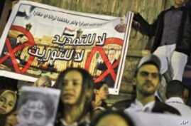 US Disappointed by Reports of Egypt Poll Irregularities