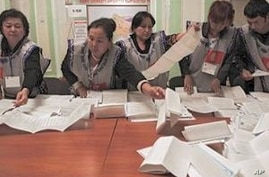 Kyrgyzstan Votes for New Parliament