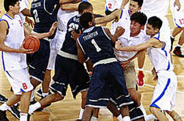 US, China Goodwill Basketball Match Ends in Brawl
