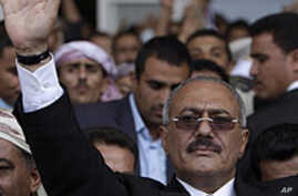 Yemen's President Survived Many Challenges During 33-Year Rule