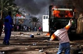Regional Reaction Mixed For Egypt Protests