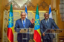 Israeli Prime Minister Benjamin Netanyahu, left, and Ethiopian Prime Minister Hailemariam Dessalegn speak during a joint press conference in Addis Ababa, Ethiopia, July 7, 2016.