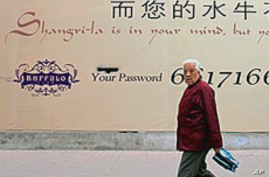 China Bans Use of English in Print, Internet