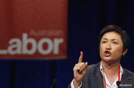FILE - Australian Senator Penny Wong, pictured in 2009, on June 21, 2018, accused senators who supported an income tax package of voting for a tax cut for themselves.