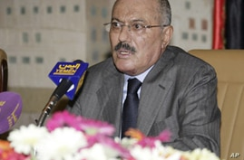 Yemen President Repeats Offer for Dialogue