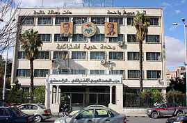 A general view of the ruling Baath party headquarters, in Damascus, Syria, November 20, 2011.